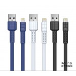 REMAX armored data cable RC-116I for Apple mobile phone charging cable 1 meter iphone data cable