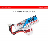 Kingkong 2S 7.4V 450mAh 80C Li-Polymer battery JST plug for ET100 RC FPV Racing drone