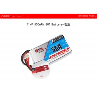 Kingkong 2S 7.4V 550mAh 80C Li-Polymer battery JST plug for ET115 ET125 RC FPV Racing drone
