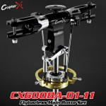 CopterX (CX600BA-01-11) Flybarless Main Rotor Set