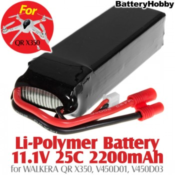 BatteryHobby (BH11.1V25C2200-B) Li-Polymer Battery 11.1V 25C 2200mAh for WALKERA QR X350, V450D01, V450D03 - Banana PlugWalkera G400 Parts