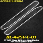 CarbonHobby (BL-425V-C-01) EP 500 Class 425mm Main Blades for Trex CopterX 500