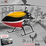 CopterX CX450BAMB3 Black Angel Three-blades Helicopter Kit