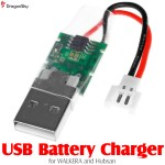 DragonSky (DS-USB-WK) USB Battery Charger for WALKERA and Hubsan