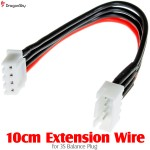 DragonSky (DS-XH-EXT-3S-10CM) 10cm Extension Wire for 3S Balance Plug