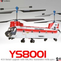 WALKERA YS8001 4CH Metal Upgrade with WK-2402 Transmitter Edition Helicopter RTF (Red) - 2.4GHz