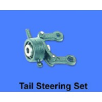Walkera (HM-4#6-Z-24) Tail Steering Set