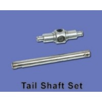 Walkera (HM-083(2801)-Z-29) Tail Shaft Set