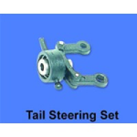 Walkera (HM-4G6-Z-27) Tail Steering Set