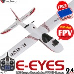 WALKERA E-eyes FPV HD Camera 7CH Brushless Airplane with DEVO F7 Transmitter ARTF - 2.4GHz (BACKORDER)