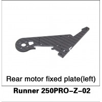 WALKERA (Runner 250PRO-Z-02) Rear motor fixed plate(left)