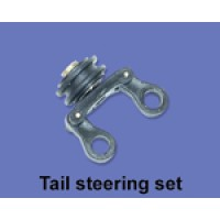 Walkera (HM-UFLY-Z-26) Tail Steering Set